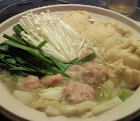 Onabe – Japanese Hot Pot